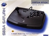 Sega Saturn Virtua Stick