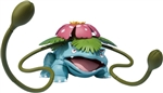 D-Arts Pokemon Fushigibana (Venusaur) Action Figure *Import from Japan