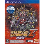 PS Vita Dai-3-Ji Super Robot Taisen Z Jigoku-Hen (Japanese Version)