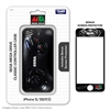 SEGA Mega Drive Controller Style iPhone 5/5s Silicon Case with Bonus Screen Protector (Sega Hardware Series) (Import)