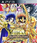 PS3 Saint Seiya Brave Soldiers (Asian version)