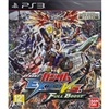 PS3 Mobile Suit Gundam Extreme VS. Full Boost (Asian version)