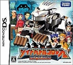 Zoids: Battle Colosseum
