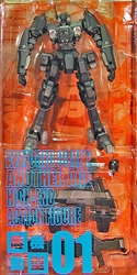 Armored Core 2 Another Age High-End Action Figure 01
