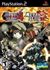 PS2 Metal Slug 4/5