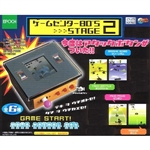 Epoch Game Center 80s Stage 2 Mini LCD Arcade Game Gashapon