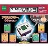 Epoch Game Center 80s Stage 3  Mini LCD Arcade Game Gashapon