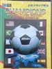 SEGA MEGA DRIVE (MD) Champions World Class Soccer (Japanese version)