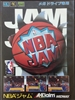 SEGA MEGA DRIVE (MD) NBA JAM (Japanese version)